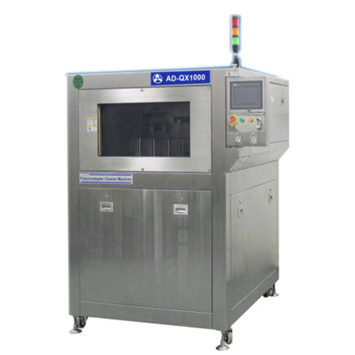 AD-QX1000旋转喷淋夹具清洗机