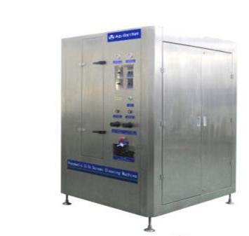 AD-QX1500丝网清洗机