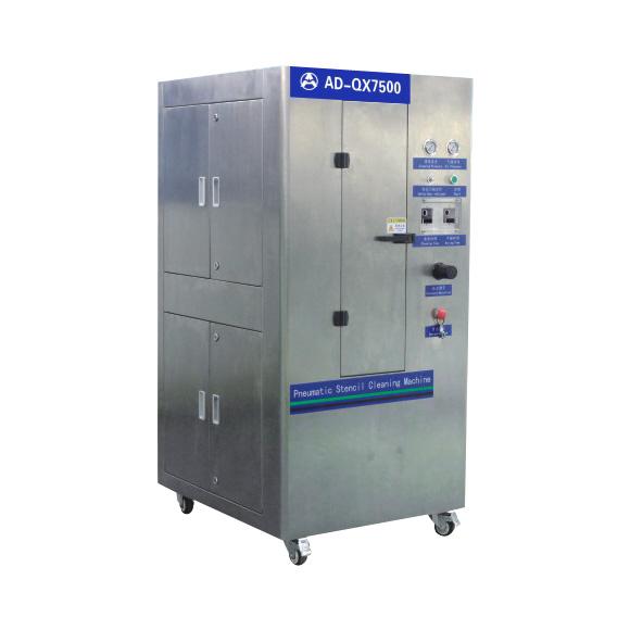 AD-QX7500 气动钢网清洗机