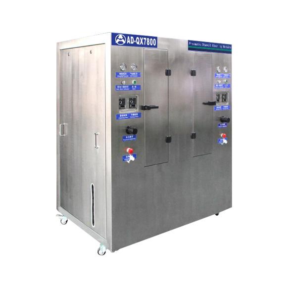 AD-QX7600 气动双室钢网清洗机
